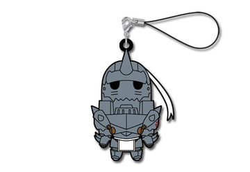 main photo of D4 Fullmetal Alchemist Rubber Strap Collection Vol.3: Alphonse Elric
