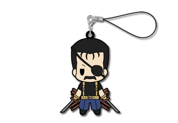 main photo of D4 Fullmetal Alchemist Rubber Strap Collection Vol.3: King Bradley