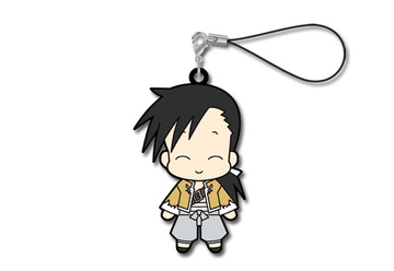 main photo of D4 Fullmetal Alchemist Rubber Strap Collection Vol.2: Ling Yao