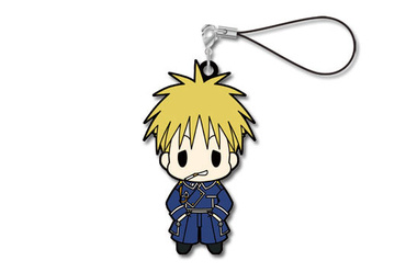 main photo of D4 Fullmetal Alchemist Rubber Strap Collection Vol.1: Jean Havoc