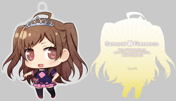 main photo of Chimi Samumenco Acrylic Keychain: Maya Mari