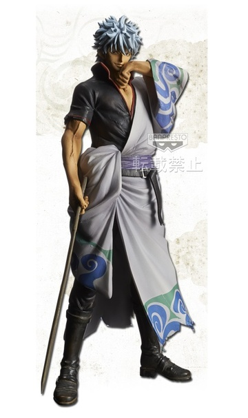 main photo of Gintama DXF Figure: Gintoki Sakata Damage Ver.