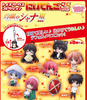 photo of Toy'sworks Collection 2.5 SisterS Shakugan no Shana III -Final- Strap: Sakai Yuji