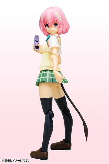 main photo of S.H.Figuarts Momo Belia Deviluke