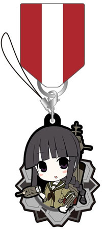 main photo of Kantai Collection -Kan Colle- Kanmusume Medal Collection Rubber Type: Kitakami
