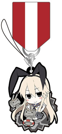 main photo of Kantai Collection -Kan Colle- Kanmusume Medal Collection Rubber Type: Shimakaze