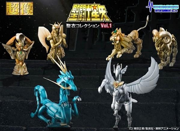 Super Statue Saint Seiya Saint Cloth Collection Vol  1: Pegasus