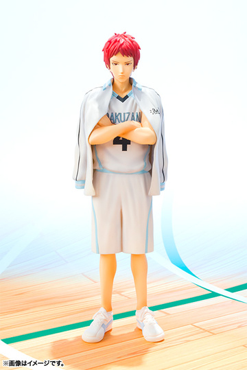 main photo of Figuarts ZERO Akashi Seijuurou