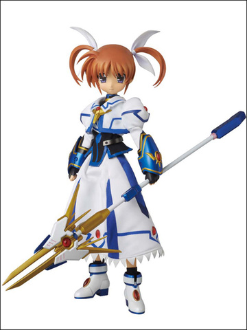 main photo of Real Action Heroes No.652: Takamachi Nanoha