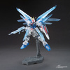 photo of HG Build Strike Gundam Full Package Plavsky Particle Clear ver.