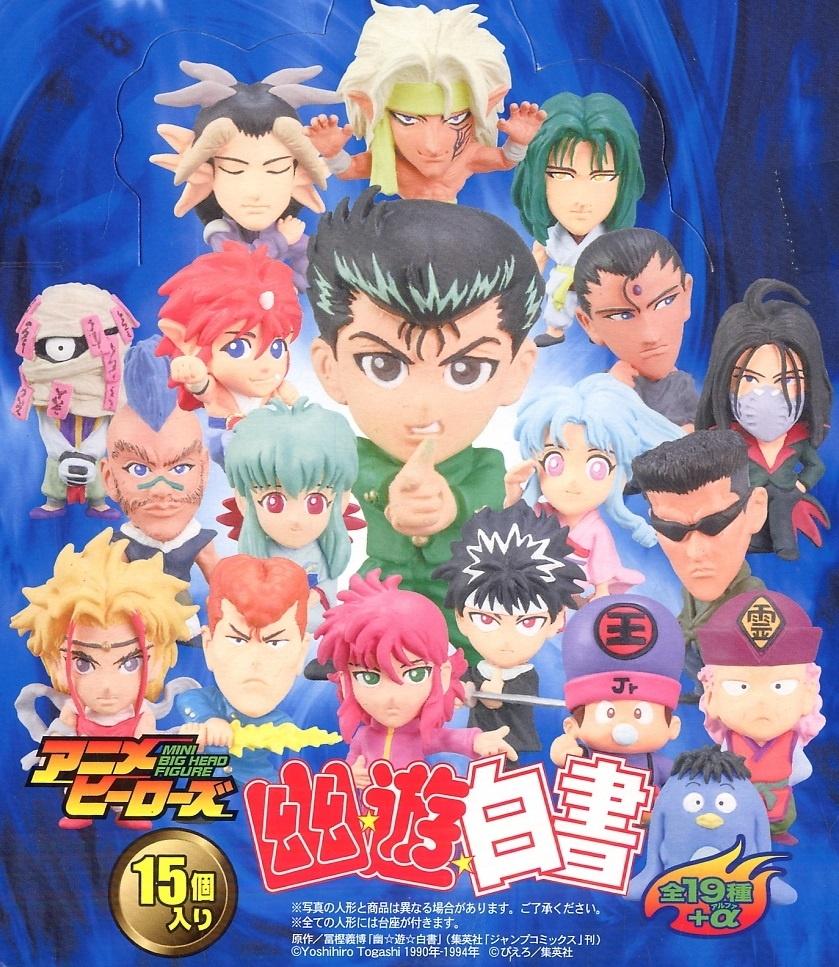 Calendar Spot June : Anime heroes yu hakusho itsuki my shelf