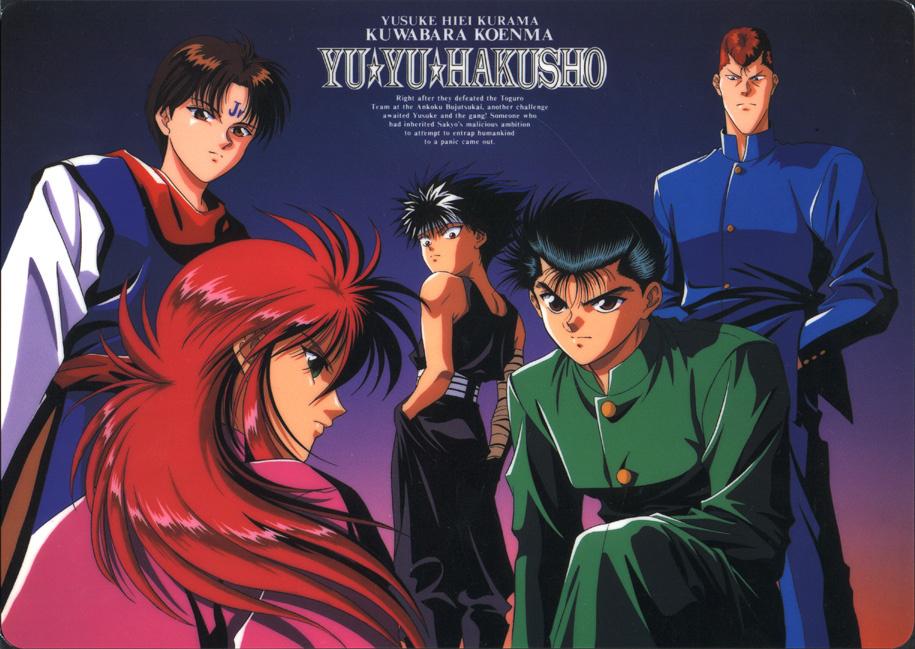 yuyuhakusho01