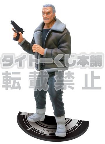 main photo of Kuji Honpo Ghost in the Shell S.A.C.: Batou