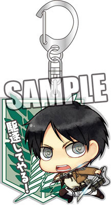main photo of Attack on Titan Key Ring: Chimi Eren