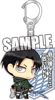 main photo of Attack on Titan Key Ring: Chimi Levi