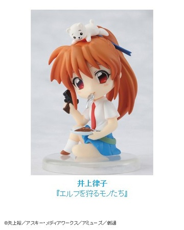 main photo of Dengeki Heronies Figure Collection 2.5: Ritsuko Inoue