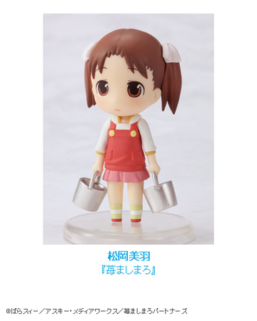 main photo of Dengeki Heronies Figure Collection 2.5: Miu Matsuoka