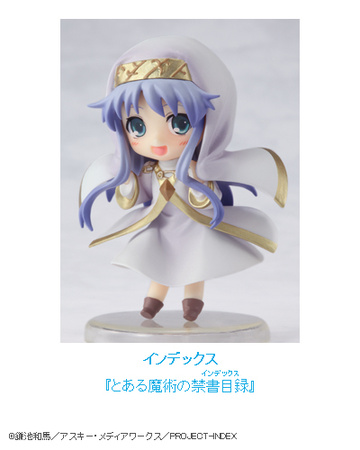 main photo of Dengeki Heronies Figure Collection 2.5: Index