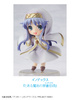 photo of Dengeki Heronies Figure Collection 2.5: Index