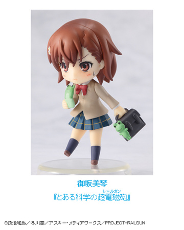 main photo of Dengeki Heronies Figure Collection 2.5: Misaka Mikoto