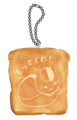 main photo of Natsume Yuujinchou Bread Loaf Style Squeezing Keychain: Nyanko-sensei Give Me More! Ver.