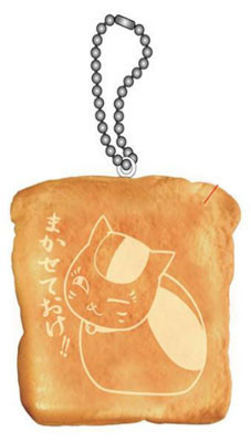 main photo of Natsume Yuujinchou Bread Loaf Style Squeezing Keychain: Nyanko-sensei Leave It to Me!! Ver.