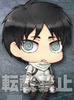 photo of Attack on Titan Chimi Chara Plushie Cleaning Eren