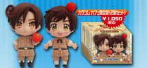 photo of Colorfull Collection Hetalia Axis Powers Cafe Limited Set: Southern Italy (Romano)
