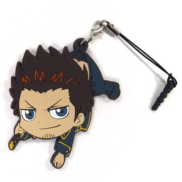 main photo of Gintama Tsumamare Pinched Strap: Kondou Isao