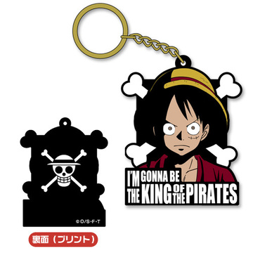 main photo of I'm Gonna Be The King Of The Pirates Luffy Rubber Keychain