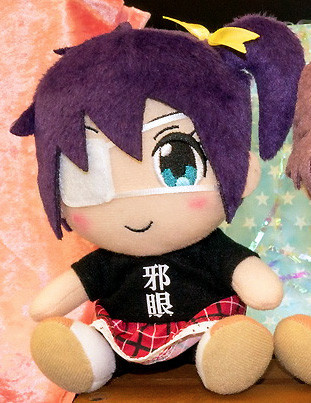 main photo of Sega Chuunibyou demo Koi ga Shitai! Plushes: Takanashi Rikka