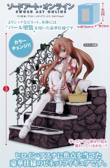 main photo of Asuna Vignette Pearl Color Ver.