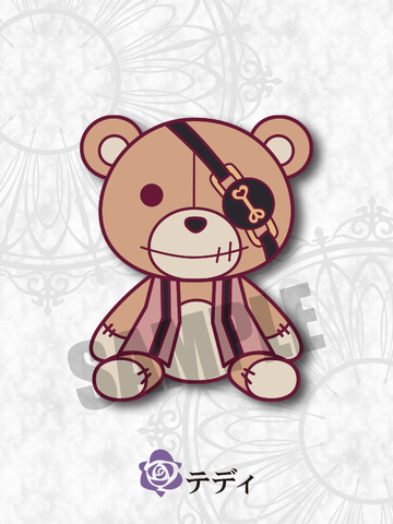 main photo of Diabolik Lovers Rubber Strap Collection -es series nino-: Teddy