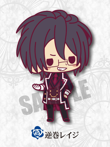 main photo of Diabolik Lovers Rubber Strap Collection -es series nino-: Sakamaki Reiji