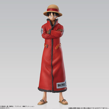 main photo of Super One Piece Styling New Assassin: Monkey D. Luffy