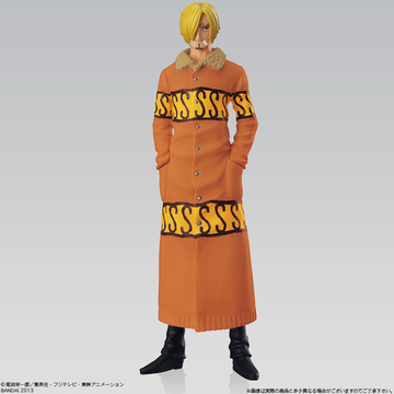 main photo of Super One Piece Styling New Assassin: Sanji