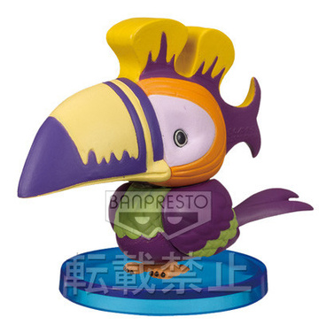 main photo of One Piece World Collectable Figure vol.18: South Bird