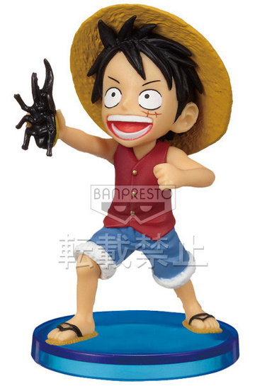 main photo of One Piece World Collectable Figure vol.18: Monkey D. Luffy