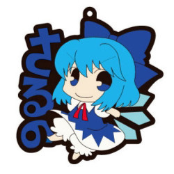 main photo of Touhou Project Rubber Keychain: Cirno
