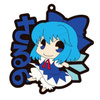 photo of Touhou Project Rubber Keychain: Cirno