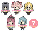 photo of D4 Puella Magi Madoka Magica Rubber Strap Collection Vol.1: Sayaka Miki