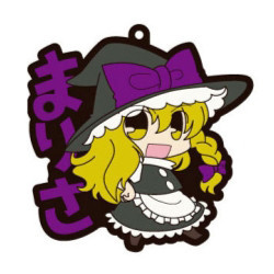 main photo of Touhou Project Rubber Keychain: Marisa Kirisame