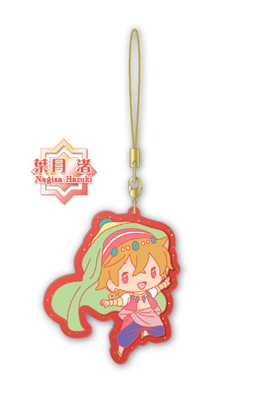main photo of Free! Clear Rubber Strap ~in oasis~: Hazuki Nagisa