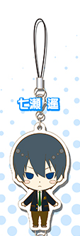 main photo of Free! Rubber Strap Collection: Nanase Haruka