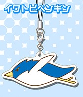 main photo of Free! Rubber Strap Collection: Iwatobi Penguin
