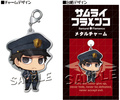 photo of Samurai Flamenco Metal Charm: Hidenori Goto