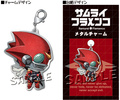 photo of Samurai Flamenco Metal Charm: Harakiri Sunshine