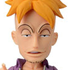One Piece World Collectable Figure vol.33: Marco