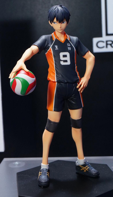main photo of Haikyuu!! DXF Figure vol.1 Kageyama Tobio