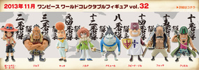 photo of One Piece World Collectable Figure vol.32: Haruta